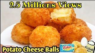 Potato Cheese Balls L Easy Meryenda L Best For Kids I Easy To Make Food