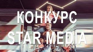 """Годовой Абонемент в Фитнес-Клуб """"People Steel"""". Конкурс на канале Star Media"""