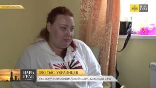 Как украинским беженцам пережить наступающие холода?