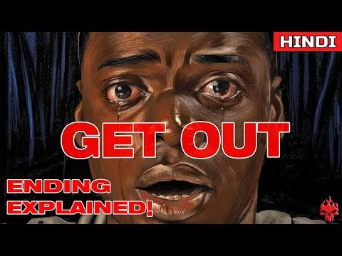Get Out (2017) Ending Explained | Movie Marathon Day 3