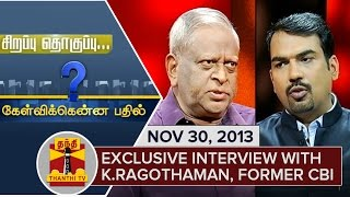Best of Kelvikkenna Bathil : Interview with K.Ragothaman (30/11/2013) - Thanthi TV