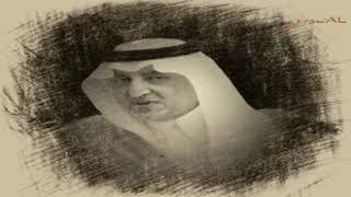 الأمير خالد الفيصل : يا وش بقي تحميل MP3