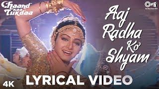 Aaj Radha Ko Shyam Lyrical - Chaand Kaa Tukdaa | Salman