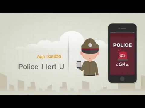 Image result for Pic police I lert u app