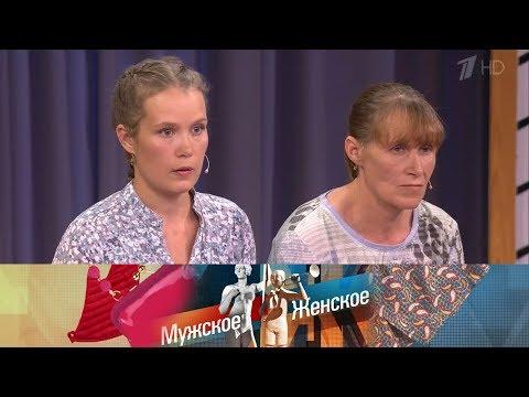 Мужское  Женское - Татьянин дом. Выпуск от 17.09.2018