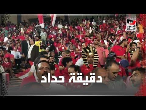 دقيقة حداد على روح «أسطورة الكونغو» «مولامبا» فى مباراة مصر وأوغندا