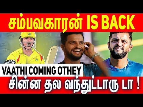 Chinna Thala Is Back 💥❤ - CSK || IPL 2021 || #Nett..