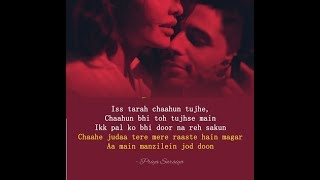 Laagi Na Choote Lyrics – A Gentleman | Arijit Singh & Shreya Ghoshal