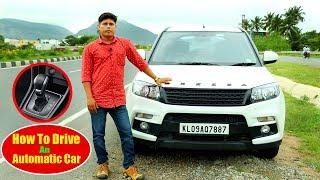 ஆட்டோமேட்டிக் கியர் கார் ஓட்ட கத்துக்கலாமா??? How To Drive An Automatic Car FULL Tutorial In Tamil
