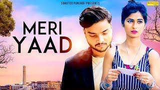 Meri Yaad | Parthik Chotala, Disha Hashmi & Ayushi | New Punjabi Song 2020