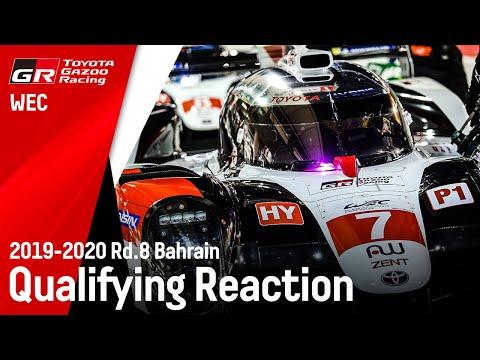 WEC 第9戦バーレーン8時間耐久レース TOYOTA GazooRacing予選ハイライト動画