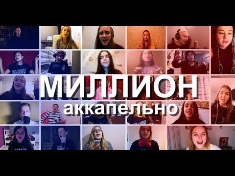 "DK - Трек на миллион ""RockStar"" (только Даня) + ТЕКСТ"
