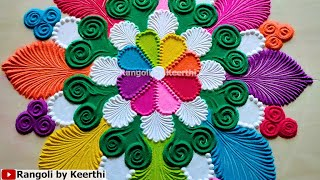 Krishna janmashtami rangoli design l Krishna jayanthi rangoli designs with colours l kolam rangoli - Download this Video in MP3, M4A, WEBM, MP4, 3GP