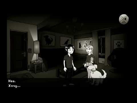 [18+] Désiré android walkthrough - chapter 3 (прохождение на русском)
