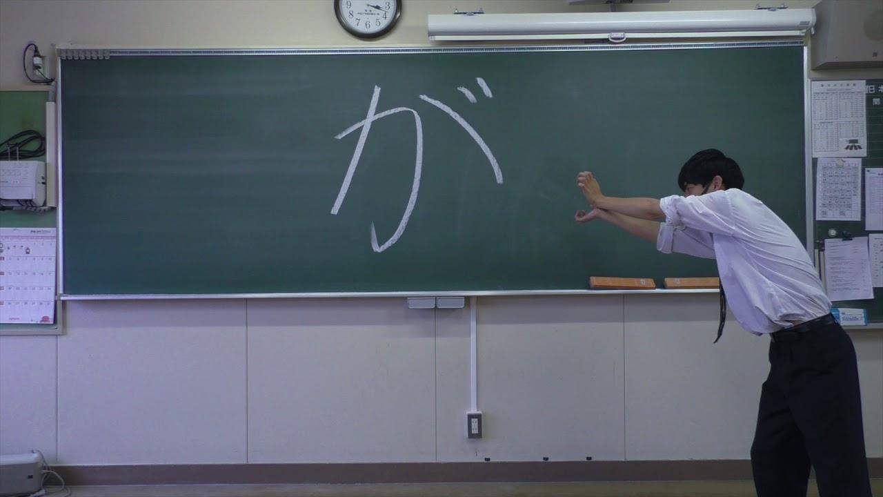 【生徒会】地域交流「つながり動画」(社会福祉法人 復泉会)