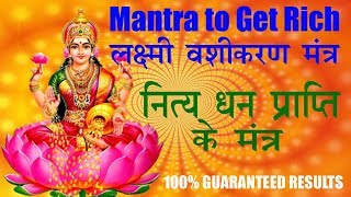 laxmi vashikaran mantra in kannada - Thủ thuật máy tính - Chia sẽ