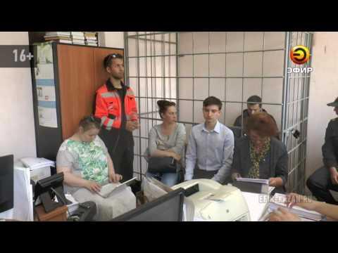 Ходатайство адвоката Алексея Рыбушкина об изменении меры пресечения