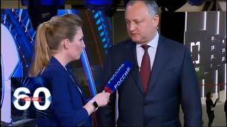 Додон: США пытаются использовать Молдову против России