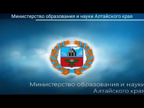 14.10.2020 Вебинар с ОО, реализующими программы СПО в АК