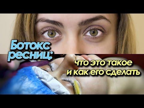 Podtyajka les personnes les mauvaises opérations de la photo de lopération