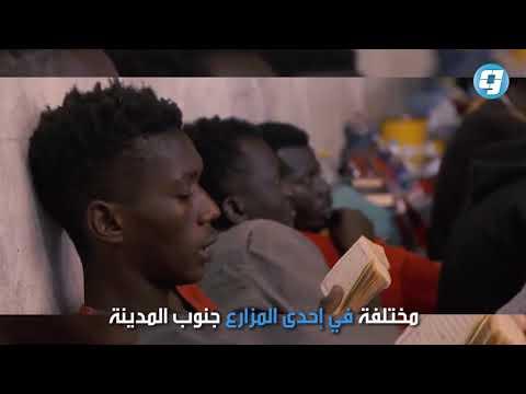 ضبط 37 أفريقيًا جنوب أجدابيا دخلوا ليبيا بطريقة غير شرعية