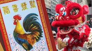 2017 Boston Lion Dance (Chinese New Year) - Parade and Stage Event in Chinatown