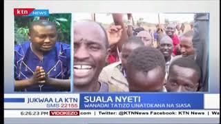 Suala Nyeti: Ni nini kinachochangia mzozo wa ardhi Kajiado | Jukwaa la KTN Part 1