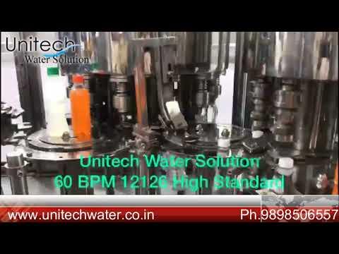 Mineral Water Bottle Filling Machine 24 - 150 Per Minute