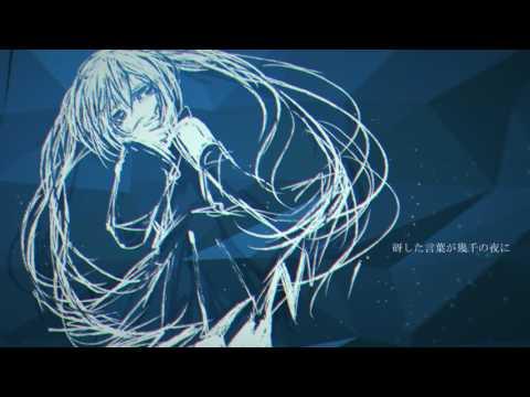 ABBY - regulus feat. Hatsune Miku V4X