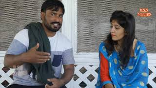 # रिश्ते की बात # BSS movies = राइटर डायरेक्टर बजरंग शर्मा