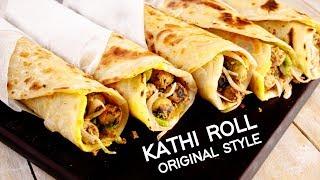 Kathi Roll Recipe – Veg Original Kati Kebab Kolkata Egg Roll Street Style – CookingShooking
