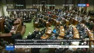 Губернатор Миннесоты упал в обморок во время выступления - 24.01.17