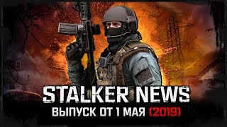 STALKER NEWS - Paradise Lost, SFZ Project, Ray of Hope (01.05.19)