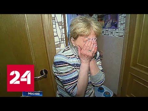 Взял кредит - отдал квартиру: десятки пенсионеров стали жертвами мошенников