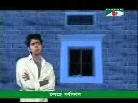 Brishti Pore (bappa).mp4 Mp3