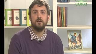 Пред Крестом и Евангелием. Протоиерей Александр Шаргунов от компании Правлит - видео