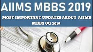 AIIMS Admit Card 2019|AIIMS MBBS UG 2019 Entrance Admit Card|Admit Card For AIIMS 2019 Entrance Exam
