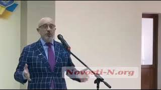 «Войны не будет»: заявление вице-премьер-министра в Николаеве