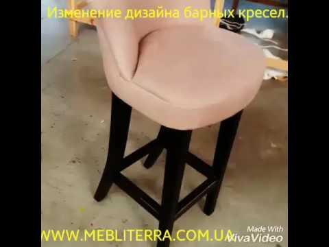 Изменение дизайна мягкой мебели - фото наших работ №26