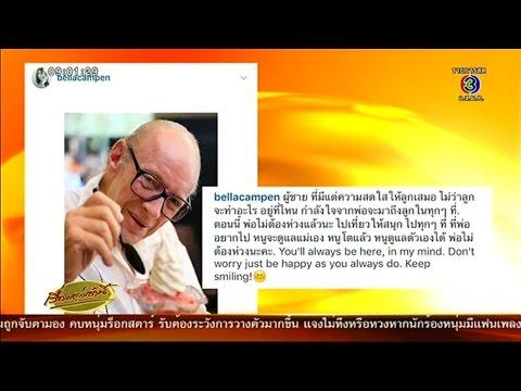 จีนอาหารเม็ดเว็บไซต์
