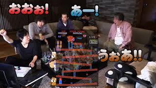ゲームだいすき!8  クレイジーコング実験編 カイ PON Donkey Kong Crazy Kong GameDaisuki!(WE LOVE VIDEOGAME)