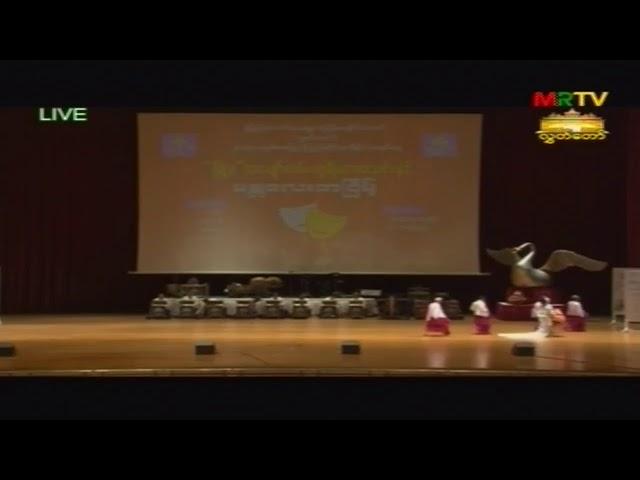 ၂၀၁၉ ခုနှစ် အပြည်ပြည်ဆိုင်ရာ ဒီမိုကရေစီနေ့အထိမ်းအမှတ် အခမ်းအနားကျင်းပမှု ဗီဒီယိုမှတ်တမ်း အပိုင်း(၃)