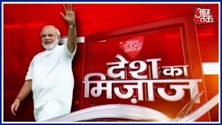 Mood Of Nation Who Will Contest PM Modi In 2019