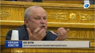 ЛОТ: Депутаты Ленобласти назвали слабые места мусорной реформы