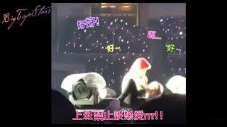Gambar cover 【BTS防彈桃園演唱會】上班中禁止談戀愛!!!BTS-So What