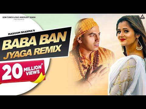 Download BABA BAN JYAGA DJ REMIX - Masoom Sharma | Anjali Raghav | MK Chaudhary | New Haryanvi Song 2019 HD Mp4 3GP Video and MP3