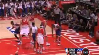 LeBron James 2006 All-Star Game MVP