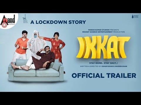 Ikkat Kannada 2K Trailer