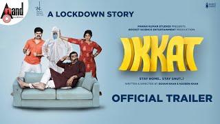 Ikkat Trailer