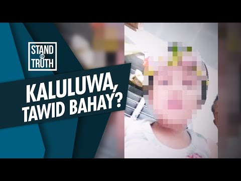 [GMA]  Stand for Truth: Sumilip sa video ng isang bata sa QC, tao nga ba o elemento?